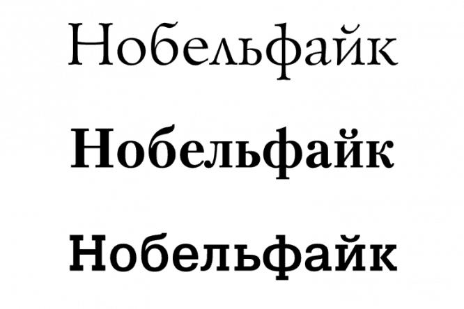 6-font-serifs-slabs-Lazurski-Petersburg-Pragmatica-slabserif-768x512