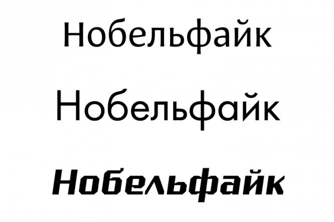 8-font-geometry-Leksasans-futura-robotesqa-4f-768x512