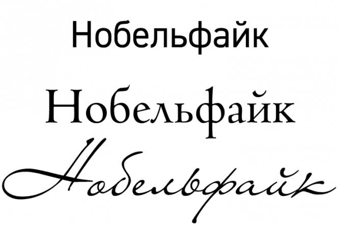 9-font-static-dynamic-din-venetian-diana-768x512