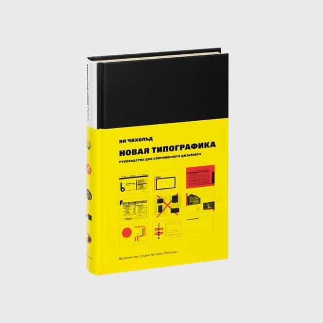 Список литературы для дизайна
