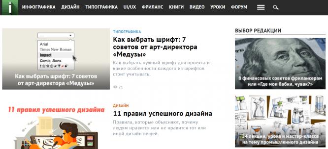 ru-blogs-design