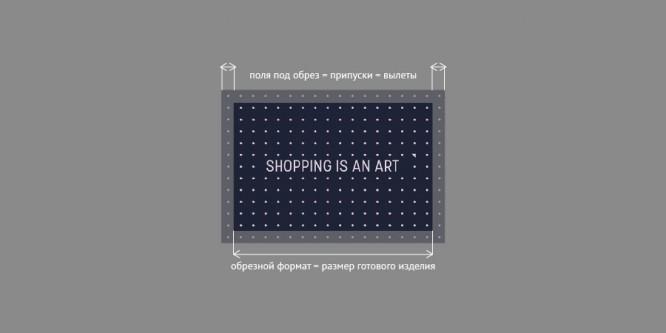 geek_terminologiya-dizayna-chast-2_statya_linki-links-dpi-razreshenie-_10_
