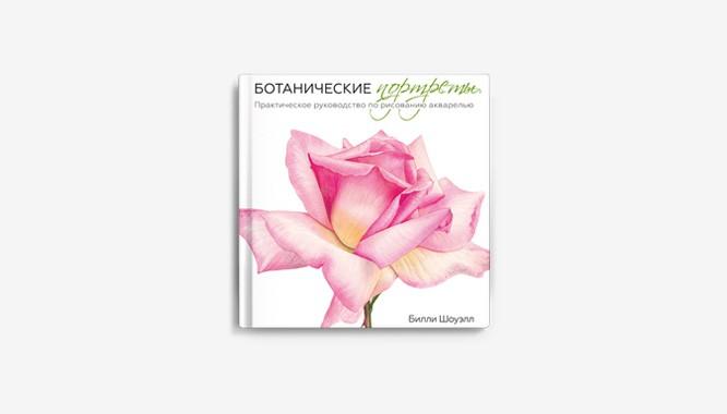 book_0504