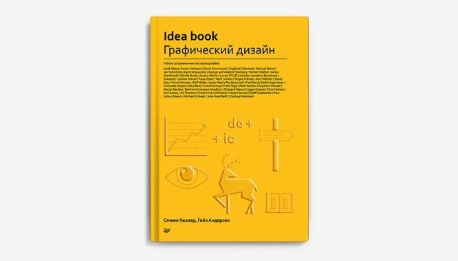book_2104