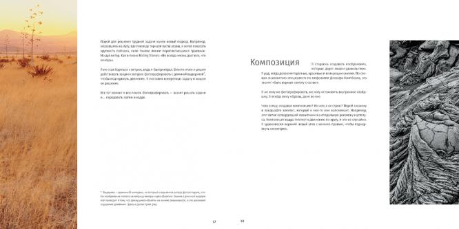book_comp