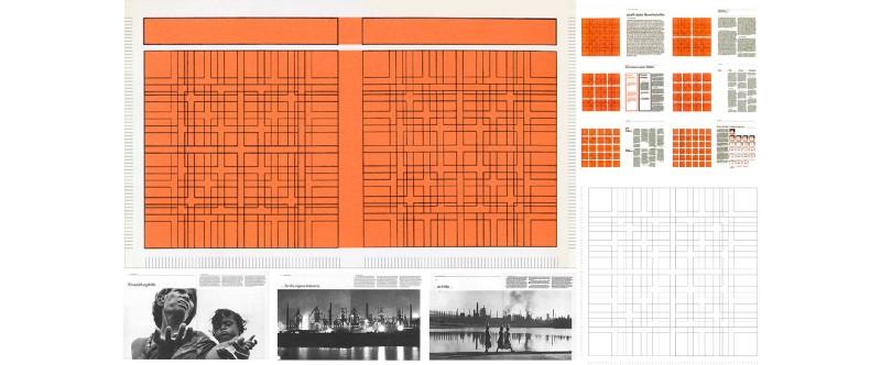 Карл Герстнер: Проектирование программ