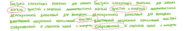 tochki-fokusa-na-chem-kontsentrirovatsya-v-dizayne-brand-studio-geek-brend_studiya-gik-2