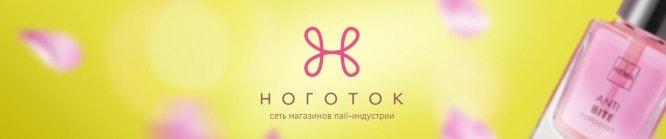tochki-fokusa-na-chem-kontsentrirovatsya-v-dizayne-brand-studio-geek-brend_studiya-gik-6