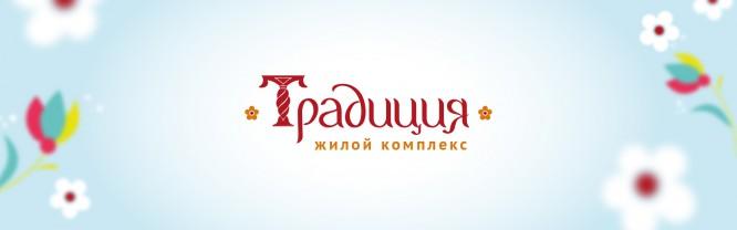 tochki-fokusa-na-chem-kontsentrirovatsya-v-dizayne-brand-studio-geek-brend_studiya-gik-7