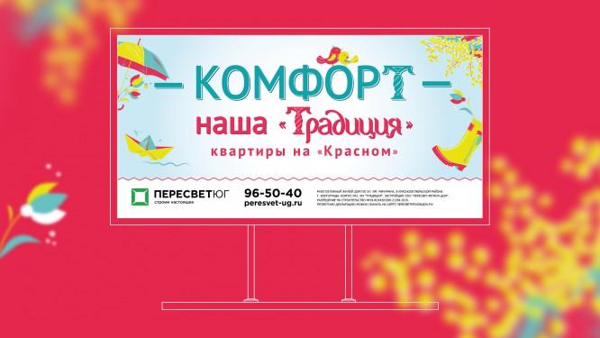 tochki-fokusa-na-chem-kontsentrirovatsya-v-dizayne-brand-studio-geek-brend_studiya-gik-8
