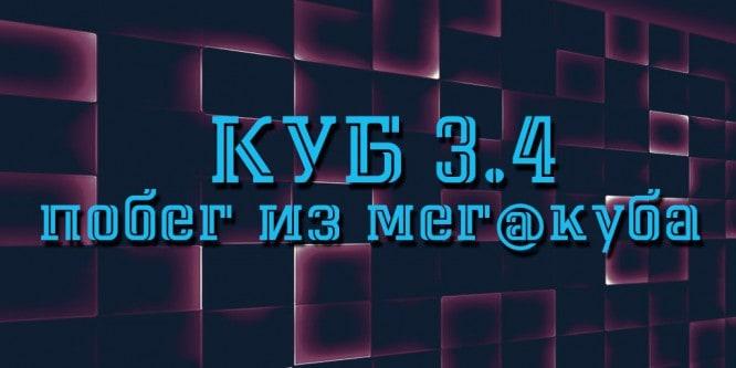 KjSXpzYpRU4