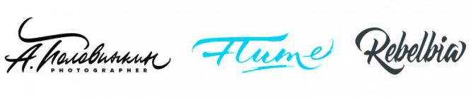 10-lettering
