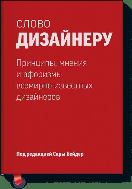 designer_big