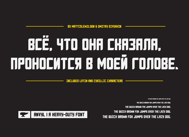 anvyl-typeface-1