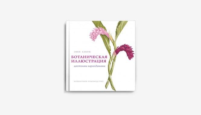 book_2803