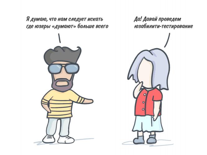 плохой-дизайнер_1