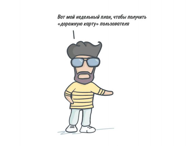 плохой-дизайнер_11