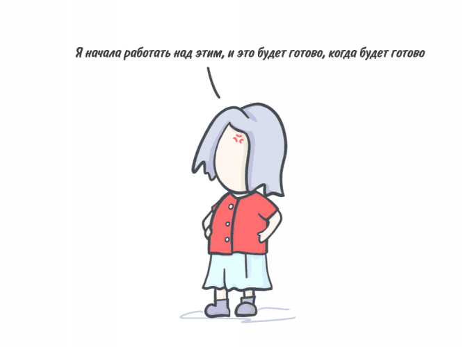 плохой-дизайнер_12