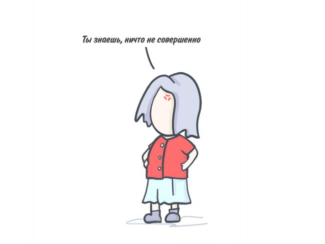 плохой-дизайнер_18