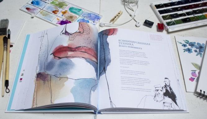 akvarelnyij-sketching6