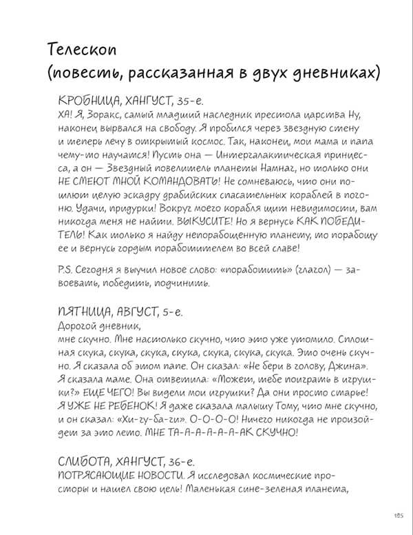 image4-27
