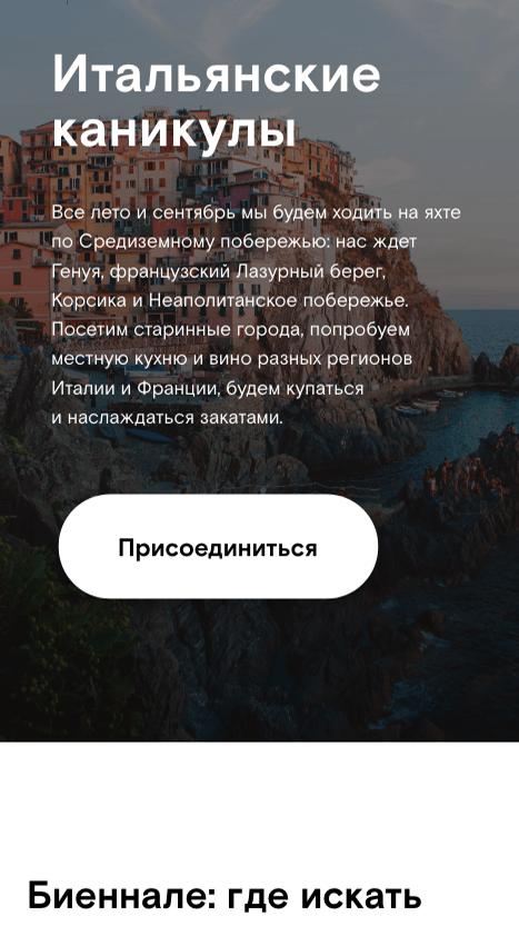 Lichnyj-opyt-Puteshestvie-v-Venetsiyu-na-yahte-2019-05-17-17-58-28