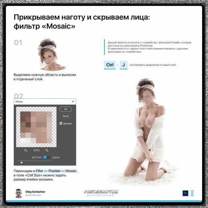 Photoshop_006_Shadow