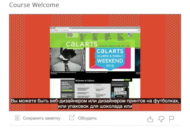 Screenshot-2019-08-09-at-13.06.22