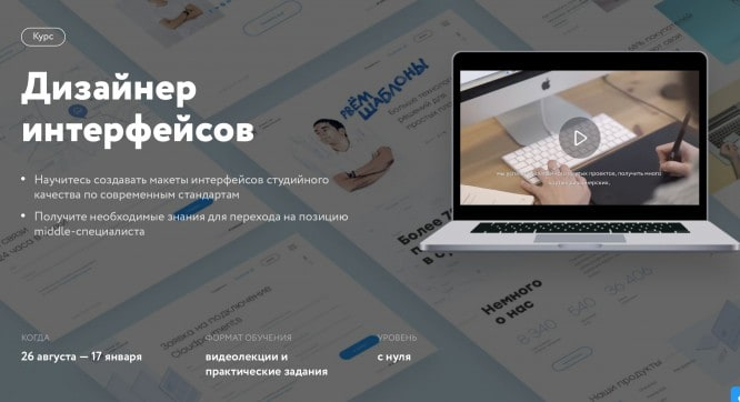 ezgif.com-webp-to-jpg (22)