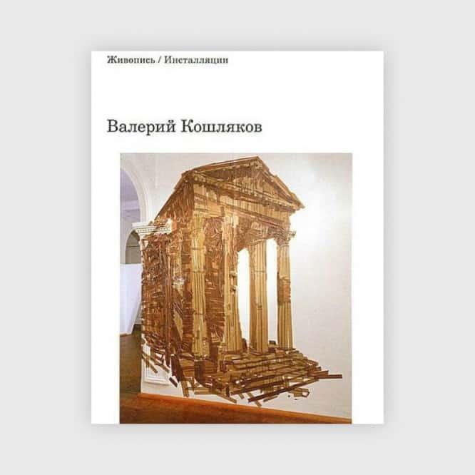 frame_book-10-780x780