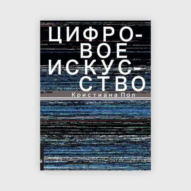 frame_book-4-780x780