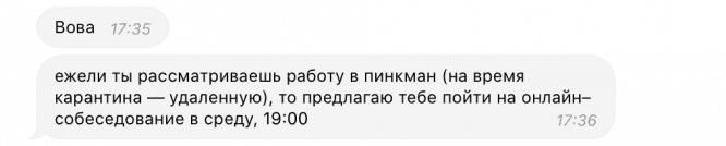 1_PQ_EtoLUni0sdIBN0JBdZQ