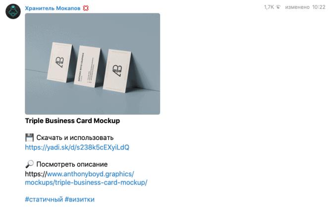 Screenshot 2020-09-08 at 16.19.45