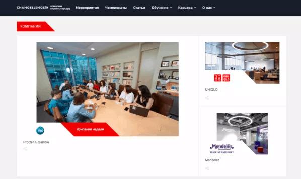 Где искать стажировки начинающим дизайнерам