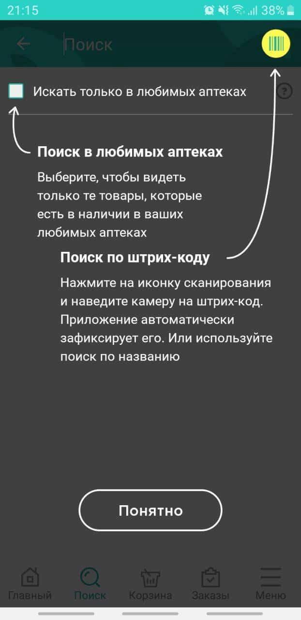 0_IzpT1i6VxormKpfC